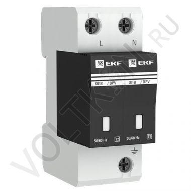 Ограничитель импульсных напряжений ОПВ-D/2P In 5кА 400В EKF PROxima