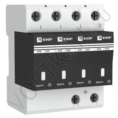 Ограничитель импульсных напряжений ОПВ-B/4P In 30кА 400В EKF PROxima