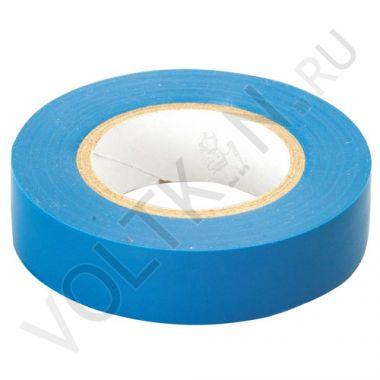 Изолента ПВХ 130х15х18 голубая, глянцевая ПолимерПак