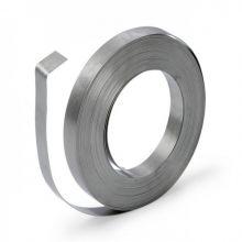Лента жесть белая цельная в рулоне 0,25х20мм 1 кг.