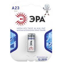 Батарейка A23 Alkaline 12В (1 шт.) Эра