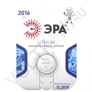 Батарейка CR2016 Литиевая 3В (1 шт.) Эра