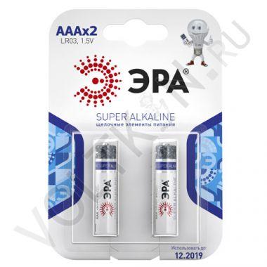Батарейка ААА LR03 Alkaline 1,5В (2 шт.) Эра