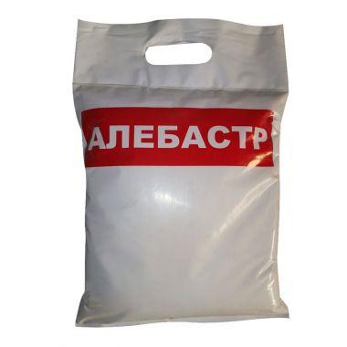 Алебастр, гипс строительный 2 кг.