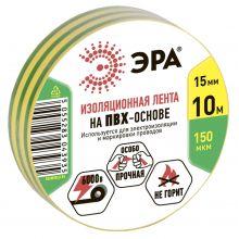ПВХ-изолента 15ммх10м желто-зеленая Эра