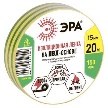 ПВХ-изолента 15ммх20м желто-зеленая Эра