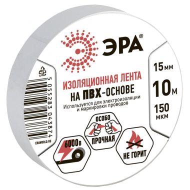 ПВХ-изолента 15ммх10м белая Эра