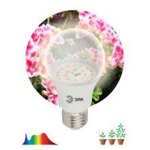Лампа светодиодная LED полного спектра FITO-11W-Ra90-E27 Эра