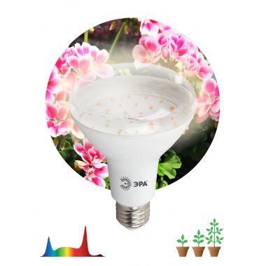 Лампа светодиодная LED полного спектра FITO-15W-Ra90-E27 Эра