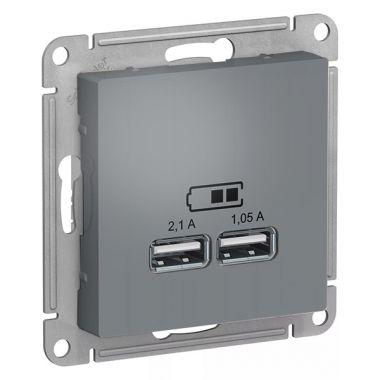Зарядка USB  5В, 1 порт x 2,1 А, 2 порта х 1,05 А AtlasDesign, грифель Schneider Electric