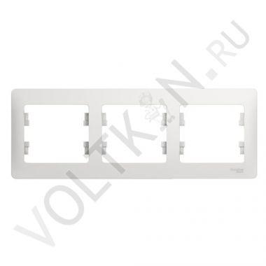 Рамка Glossa 3 пост, белый Schneider Electric