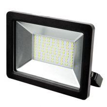 Прожектор светодиодный LED 70W IP65 6500К Gauss